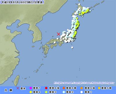 気象庁地震情報(2007年7月16日23時31分発表)