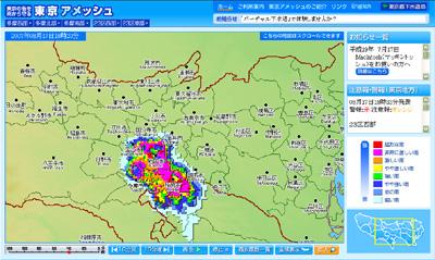 東京アメッシュ2007年8月17日18時20分