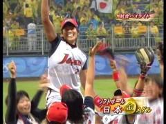 アメリカを破って金メダルを獲得した日本チーム(NHKの放送から)