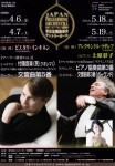 日フィル第640回定期演奏会(2012年5月19日)