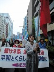 憲法記念日銀座パレード