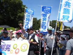 さようなら原発10万人集会(1)