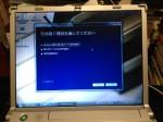 Windows 8にアップグレードしました(2)