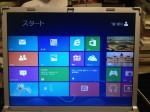 Windows 8にアップグレードしました(1)