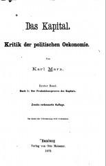 『資本論』第1部第2版(1872年)の本扉