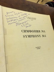 ラザレフ氏のショスタコーヴィチ交響曲第4番スコア