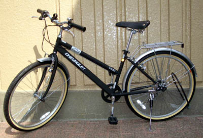My New Bicycle!!