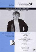 new_japan_phil_402.jpg