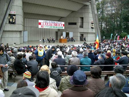 いまこそ平和を守るとき 国際共同行動3.20集会